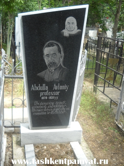 АБДУЛЛА АВЛОНИ (Педагог,писатель,поэт, драматург)* :: Мемориал ...